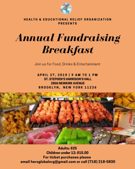 Health & Educational Relief Organization Breakfast
