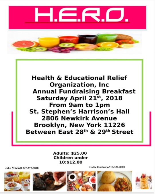 H.E.R.O. Annual Breakfast Fundraiser